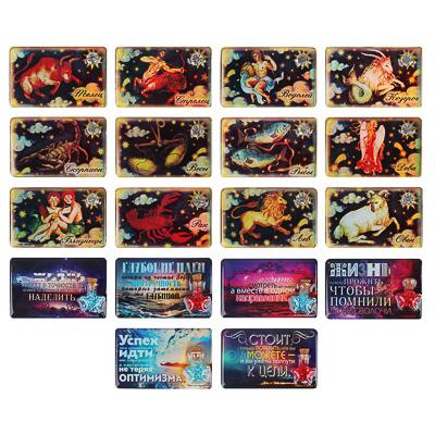 519-003 Магнит виниловый со стерео эффектом и декором, 8х5см, знаки зодиака, афоризмы, 18 дизайнов