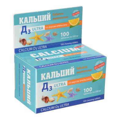 015-110 БАД Кальций Д3 Ультра, со вкусом апельсина, таблетки жевательные 500мг, 100шт