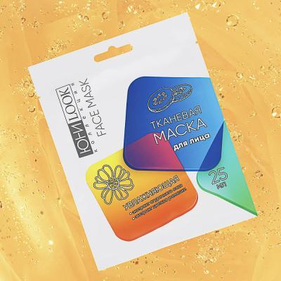 022-005 Маска тканевая для лица ЮниLook, увлажняющая, с экстрактом огуречного сока, 25 мл