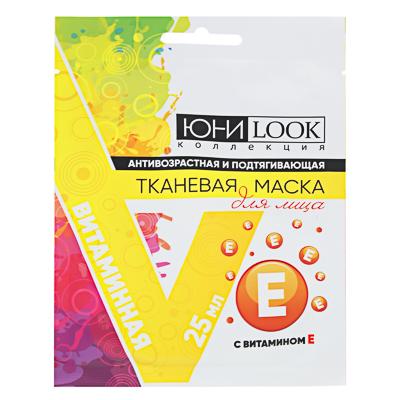 022-020 Маска для лицатканевая ЮниLook, антивозрастная и подтягивающая с витамином Е, 25 мл