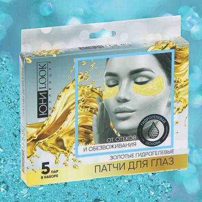 022-026 Патчи для глаз гидрогелевые золотые ЮниLook, от отеков и обезвоживания, 8 гр х 5 шт