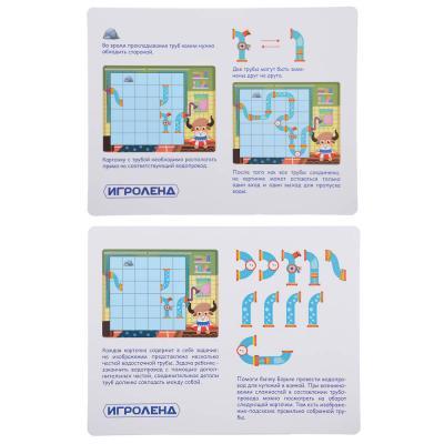 262-444 ИГРОЛЕНД Мозаика развивающая, 9-12 деталей, 32 карточки, EVA, картон, 24х20х6см, 3 дизайна