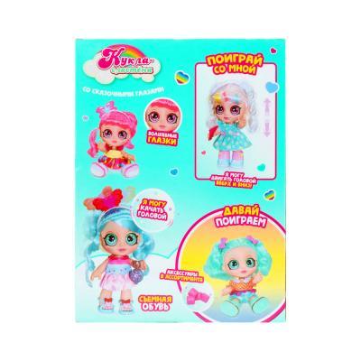 267-847 ИГРОЛЕНД Кукла-сластена со сказочными глазами, 27см, PP, PVC, 25х34х13,5см, 4 дизайна