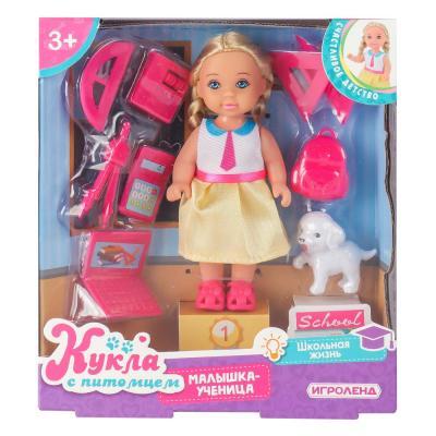 267-851 ИГРОЛЕНД Кукла в виде малышки-ученицы с питомцем, 11,5см,10пр, ABS, полиэстер, 14,5х16,5х4,5см