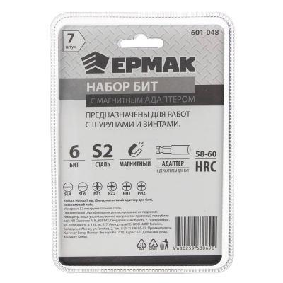 601-048 ЕРМАК Набор 7 пр. биты, магнитный адаптер для бит, пластиковый кейс