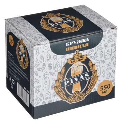 """806-009 Кружка пивная 550мл, керамика, 4 дизайна, """"Для своих"""", подар. упаковка"""