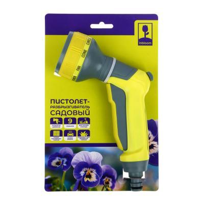 161-015 INBLOOM BY Пистолет садовый для полива, 9 режимов, регулятор давления, ABS+TPR