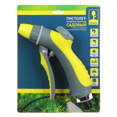 161-022 INBLOOM Пистолет садовый с форсункой для регулирования напора, TPR+ABS