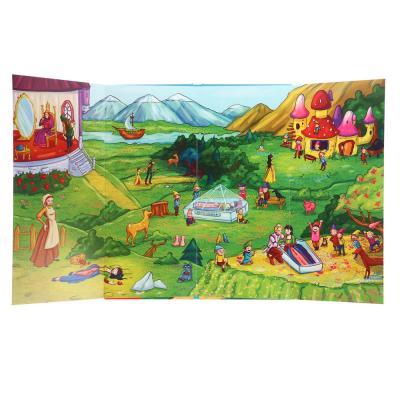 """837-160 ХОББИХИТ Книга """"Попробуй-ка найти"""", 8 страниц, картон, 13х29см, 2 дизайна"""