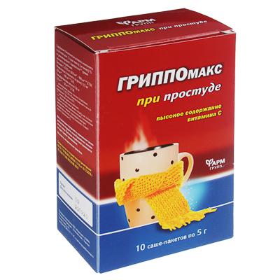 015-117 БАД Гриппомакс при простуде, 5г, №10