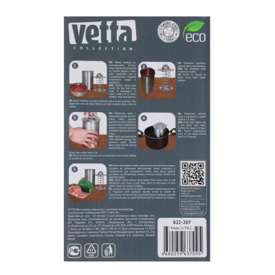 822-207 VETTA Ветчинница, нерж.сталь, с датчиком температуры