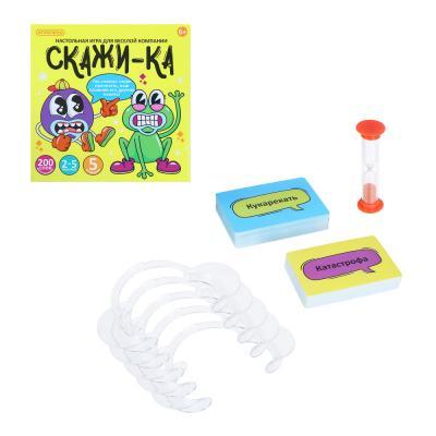 897-077 ИГРОЛЕНД Настольная игра для веселой компании, PP, PS, PE, стекло, песок, картон, 22х22х4см, 3 диз