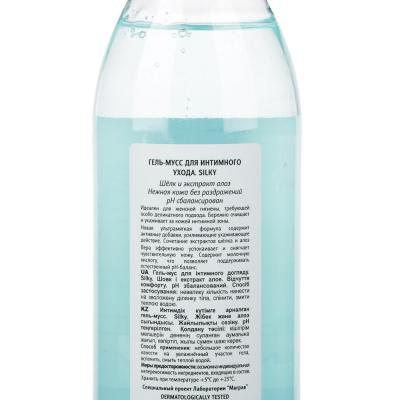 952-098 Средство для интимного ухода Lady Comfort мыло жидкое Хлопок и ромашка/гель Silky шелк и алоэ,500мл