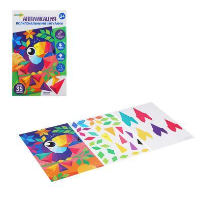 281-184 ХОББИХИТ Аппликация полигональными фигурами, картон, 20х30х1,5см, 6 дизайнов