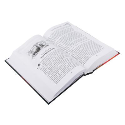 """837-166 ЭКСМО Книга """"Хроники Нарнии. 7 повестей"""", бумага, 912 стр., 13,8х21,2см"""