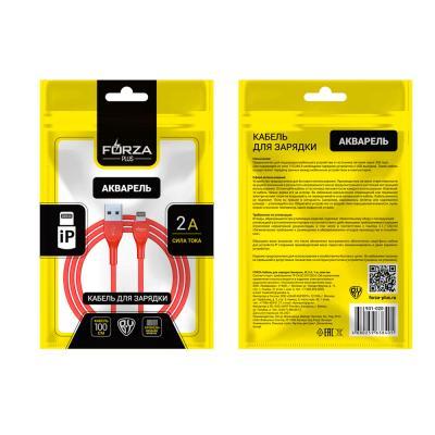 Кабель для зарядки Акварель, iP, 1м, 2A, пластик, микс цветов-1