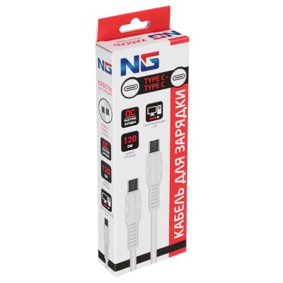 NG Кабель для зарядки, микс Type C-lighnting, Type C-Type C, 1.2м, 2.4A, пластик, 3 цвета