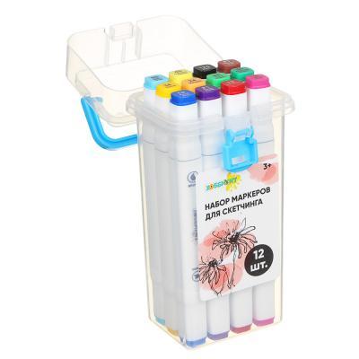 284-243 ХОББИХИТ Набор маркеров для скетчинга, пластик, 8,2х17х6,5см, 12 цветов