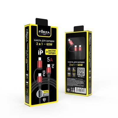 Кабель для зарядки 2 в 1, Type-C - Type-C (65W)/iP (PD, 18W), 1м, Быстрая зарядка, 3 цвета-3