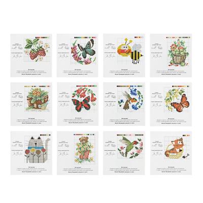 366-217 Набор для вышивания крестиком (канва 20х20см, нити, игла, пяльцы d15см), 12 дизайнов
