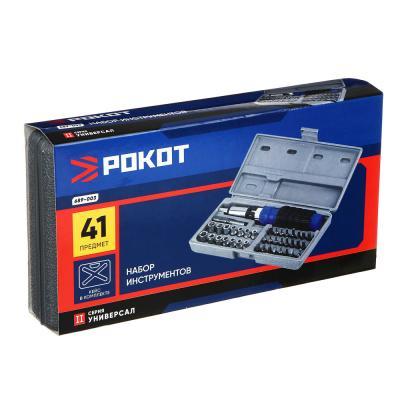689-003 РОКОТ Набор инструментов, 41 предмет