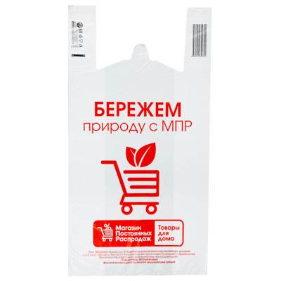 "230-072 Пакет п/эт 35/20х68, ""МПР,БИО"", большой"