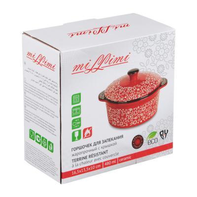 826-330 MILLIMI Горшочек с крышкой для запекания и сервировки, керамика, 16,5х13,5х10см, 480мл, красный