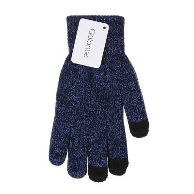 363-277 GALANTE Перчатки взрослые контактные с антискользящим покрытием, р 20-22, 3 цвета, ОЗ21-19