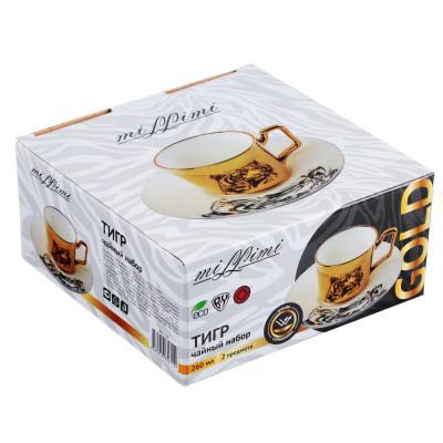 802-110 MILLIMI Тигр Набор чайный 2 пр., 260мл, 17см, костяной фарфор, 2 цвета