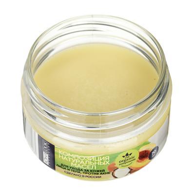 022-059 ЮниLook Композиция натуральных масел для ухода за кожей лица и тела, против акне 70 мл
