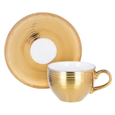 821-060 BY Голд фэнтези Набор чайный 2пр, чашка 210мл, блюдце 14см, фарфор