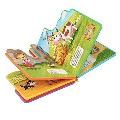 836-028 ПРОФ-ПРЕСС Книга с постраничной вырубкой, бумага, ЭВА, 10 стр., 17,5х22,5х3,5см, 4 дизайна