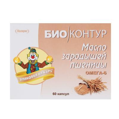 """015-132 Масло зародышей пшеницы """"БиоКонтур"""" в капсулах 330 мг №60"""
