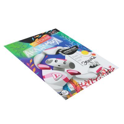 """428-052 ИГРОЛЕНД Журнал """"Детская академия"""" №2"""