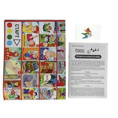 897-088 10КОРОЛЕВСТВО Игра настольная викторина в картинках, 25,5х35х3,5см, картон, 3 дизайна
