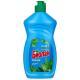 992-028 Средство для мытья посуды Биолан,3 вида,п/б,450гарт.692-3/41126-3/1128-3/1132-3 - 1