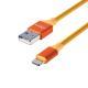 916-064 Кабель для зарядки FORZA iP, 1м, 2A, прорезиненный цветной - 3