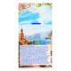 """912-012 Носовые платочки """"bella №1"""" Classic двухслойные /AMRA неароматизированные10 шт"""