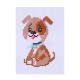 366-207 Набор для вышивания 14х10см (канва, нитки мулине, пластиковая игла), 6-12 дизайнов - 8
