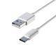 443-022 Кабель для зарядки телефона FORZA Type C, стандарт, 1м, 1,5А, покрытие TPE - 3